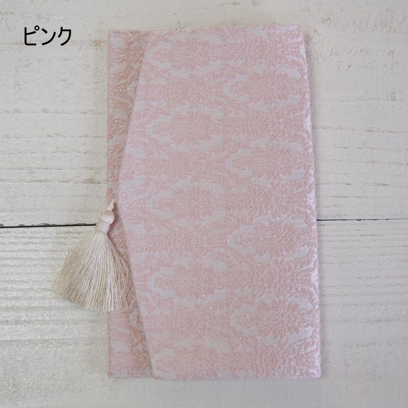 Charme FUKUSA ふくさ Solid Jacquard (MF-09)