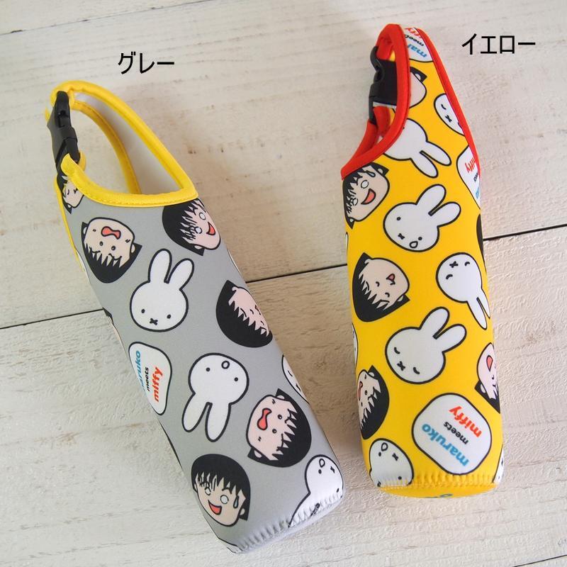 miffy ミッフィー maruko meets miffy ペットボトルカバー