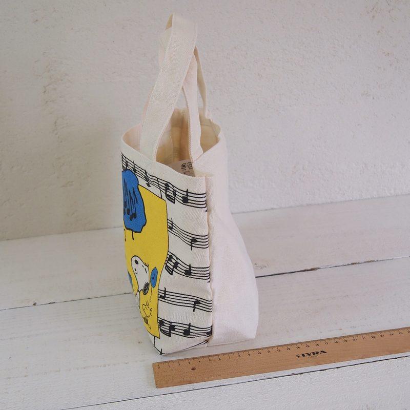 PEANUTS スヌーピー マチ付きバッグ 【同商品2点までゆうパケット1通で発送可】