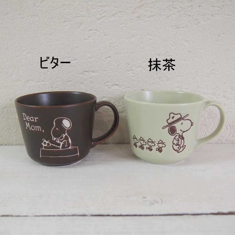 Vintage PEANUTS スヌーピー ミニマグ