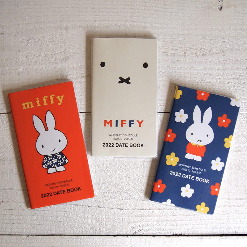 【2021年手帳・スケジュール帳 2020年10月始まり】miffy ミッフィー スリムマンスリーダイアリー