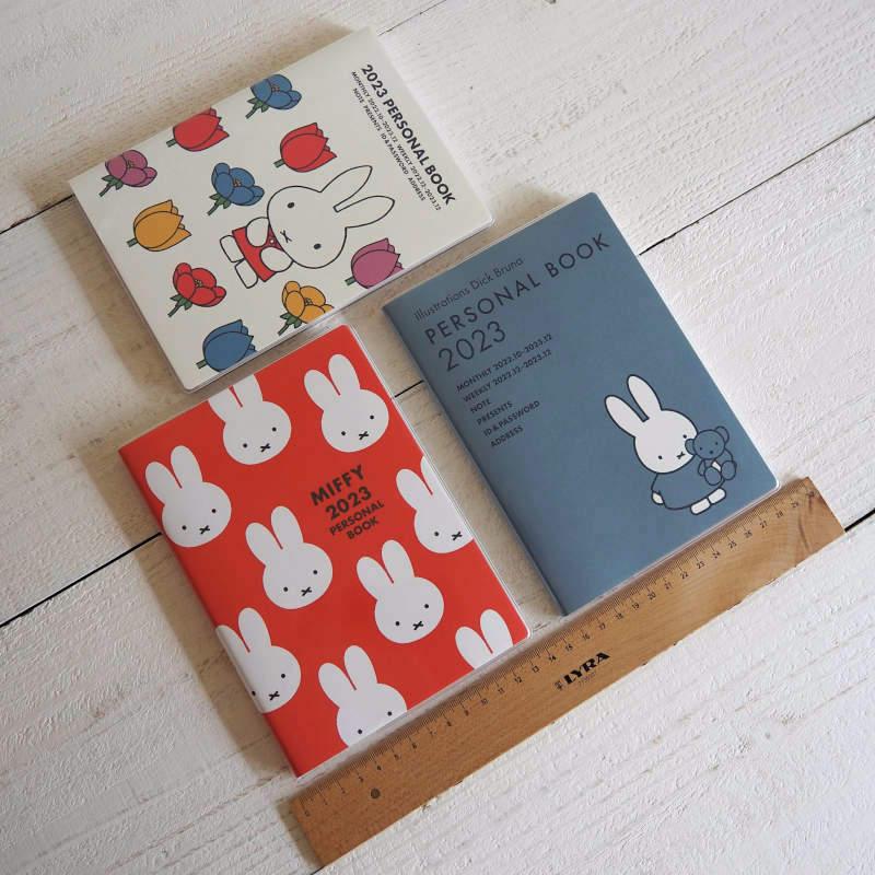 【2022年手帳・スケジュール帳 2021年10月始まり】miffy ミッフィー マンスリー&ウィークリーダイアリー B6