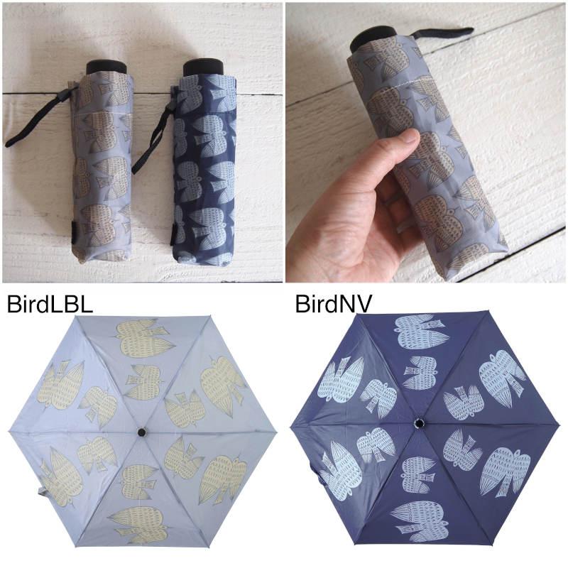 m.m 松尾ミユキ Folding umbrella 折りたたみ傘