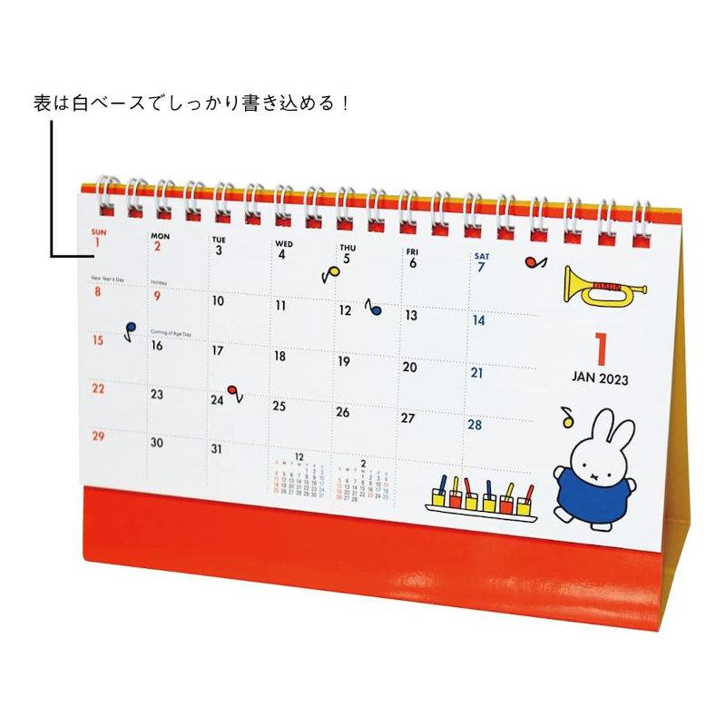 【2021年カレンダー】miffy ミッフィー 卓上カレンダー BCA-3