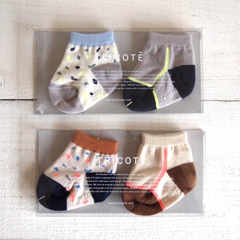 【TRICOTE】 トリコテ ベビーソックス / BABY TERRAZO SOCKS 2pieces 9-10cm