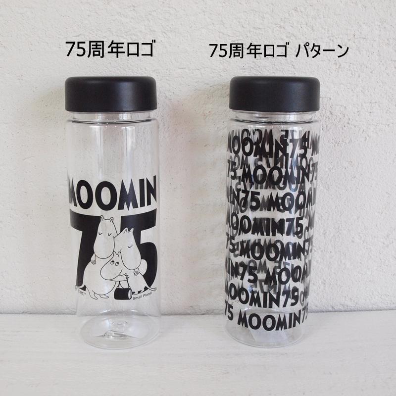 MOOMIN ムーミン クリアボトル 500ml