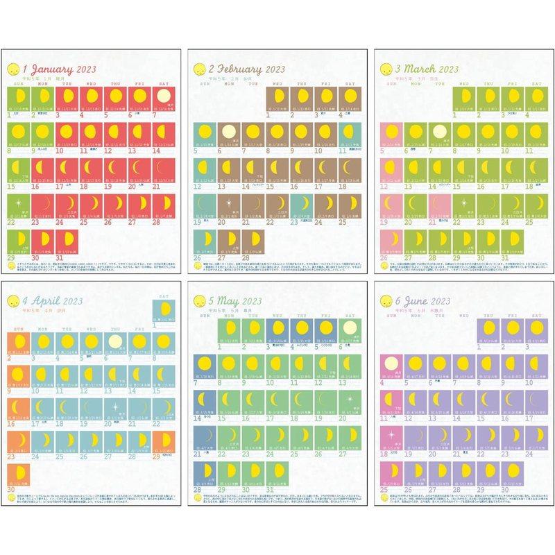 【2022年】 月の満ち欠け(西暦/旧暦対応) 卓上カレンダー