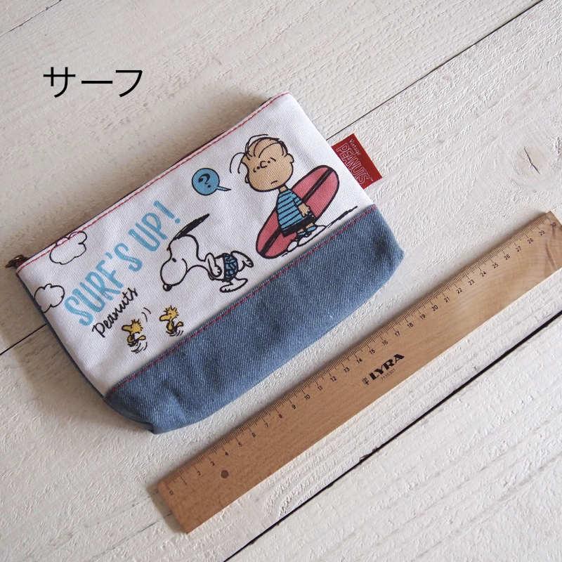 PEANUTS スヌーピー ペンポーチ 【同商品2個までゆうパケット1通で発送可】