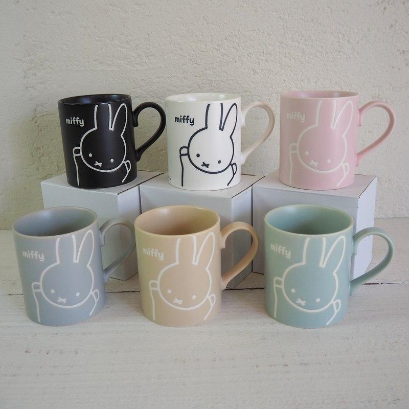 miffy ミッフィー Color Style 撥水 マグ 260ml