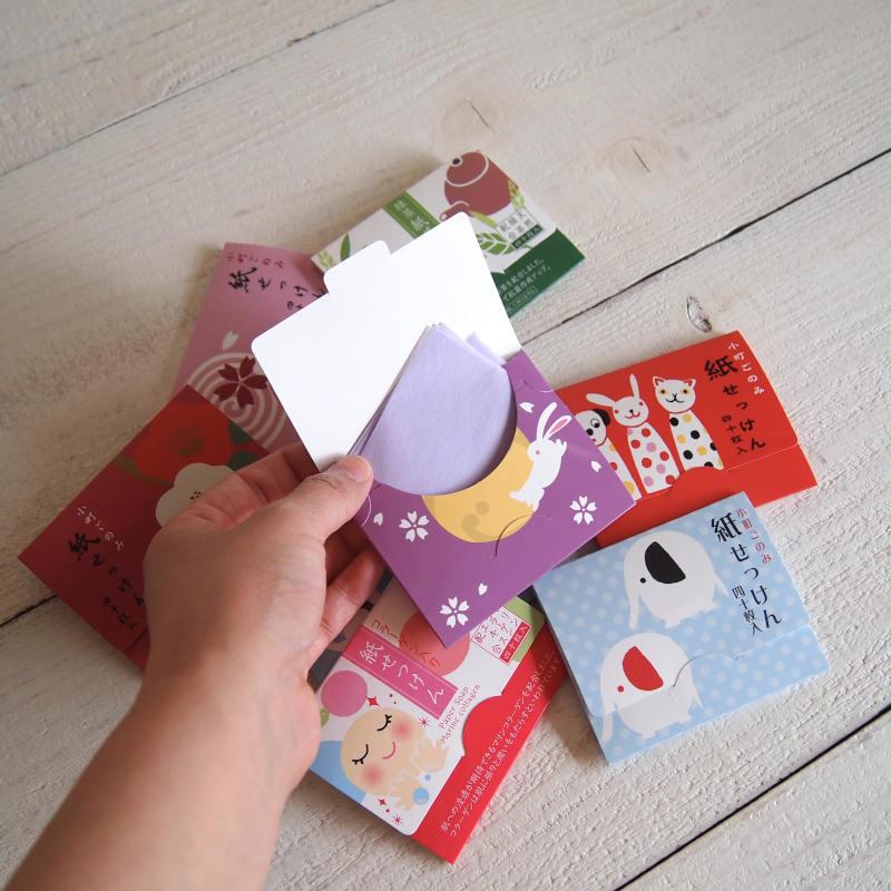 小町ごのみ 紙せっけん (四十枚入り) 【ゆうパケット18個まで1通で発送可】
