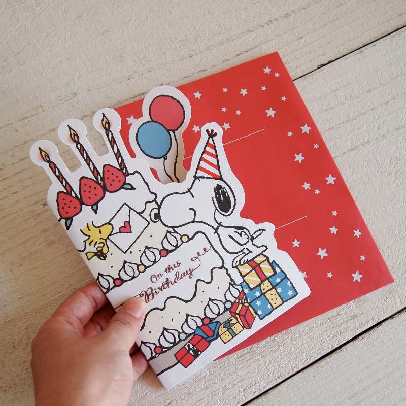 グリーティングカード PEANUTS スヌーピー  オルゴール付  立体バースデーカード / カットケーキ
