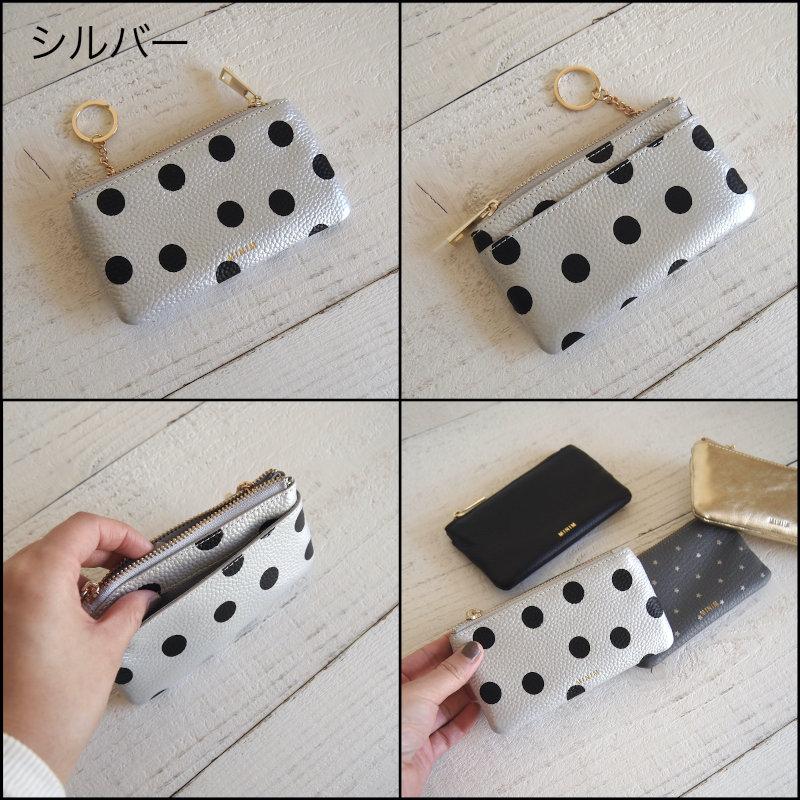 【JoliJoli】  牛革 ミニム カードケース