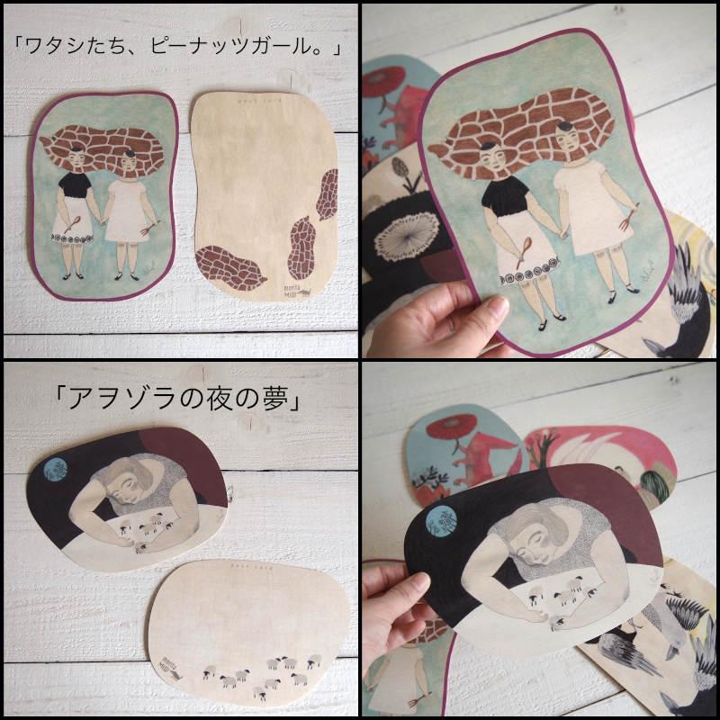 morita MiW×楠橋紋織 ポストカード part2