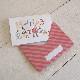 グリーティングカード PEANUTS スヌーピー 立体バースデーカード / 飾り文字