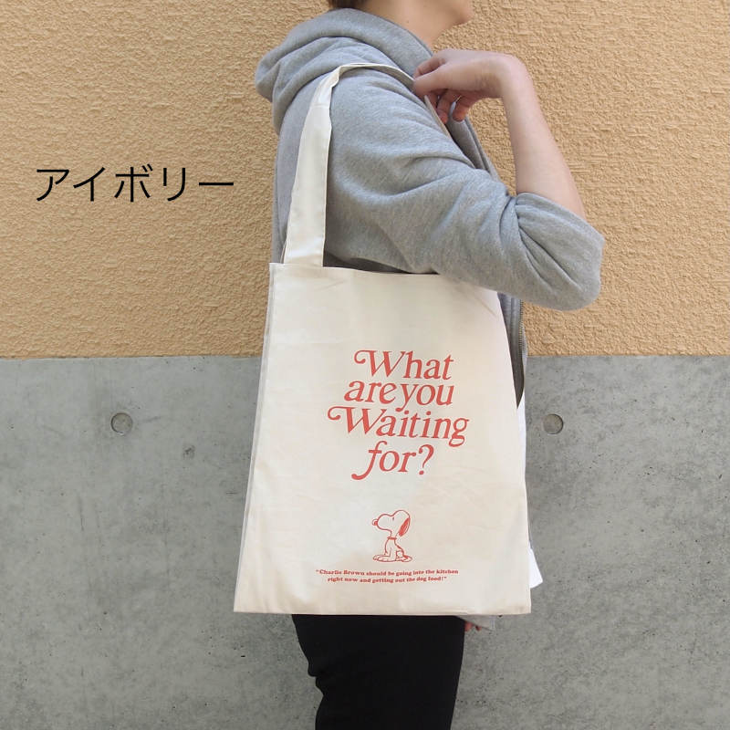 PEANUTS スヌーピー Wtote COTTON 【同商品2個までゆうパケット1通で発送可】