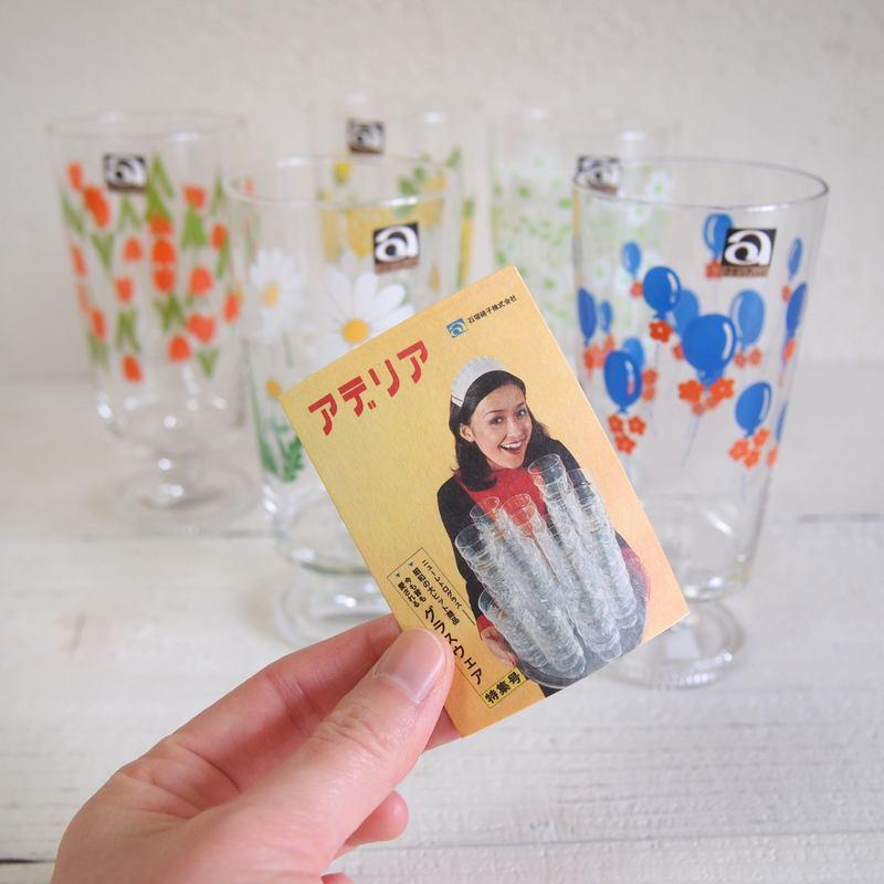 ADERIA GLASS アデリアレトロ 脚付きグラス