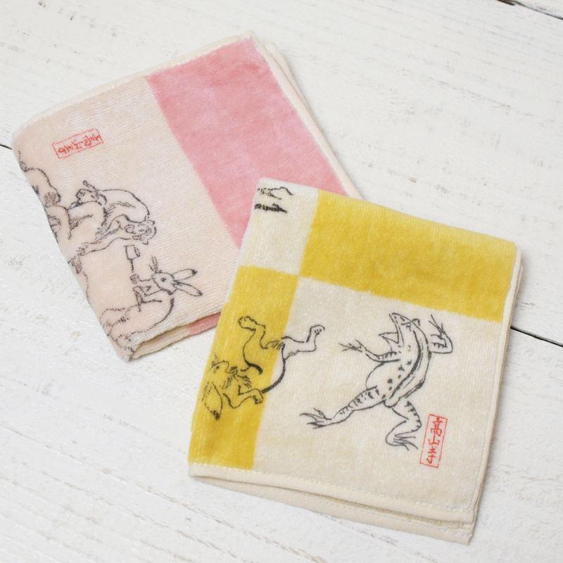 鳥獣戯画 ハンドタオル 【ゆうパケット4枚まで1通で発送可】