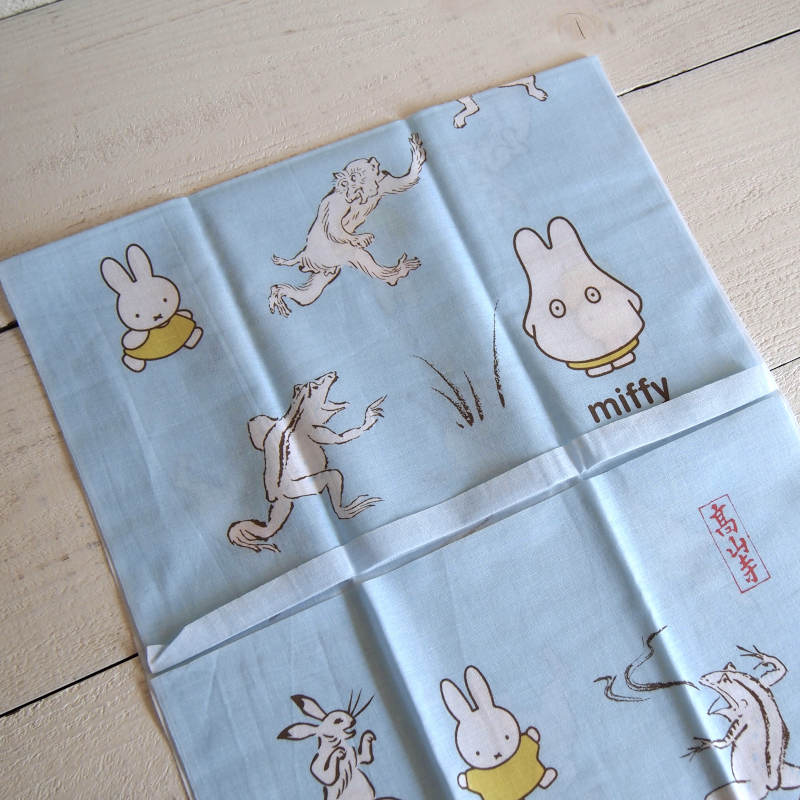 miffy×鳥獣戯画 てぬぐい