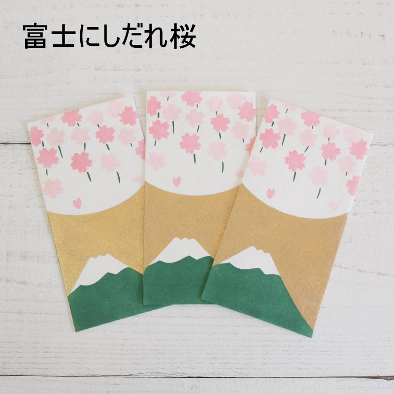 紗羅 金封万円型(3枚入り)