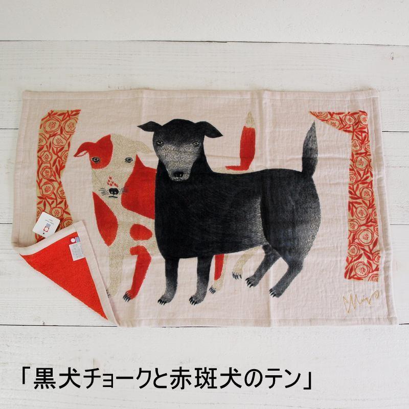 morita MiW×楠橋紋織 ティータオル