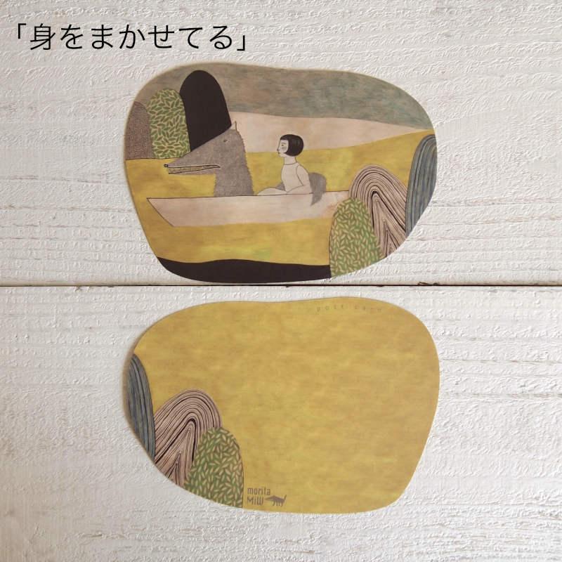 morita MiW×楠橋紋織 ポストカード part4