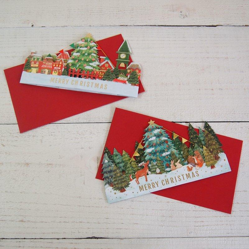Greeting Life クリスマスツリー ポップアップ カード