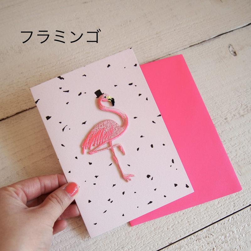 グリーティングカード Petra Boase ペトラボーズ ワッペン付きカード