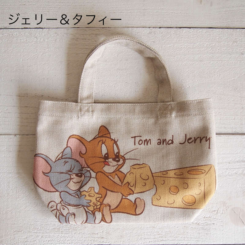 TOM AND JERRY トム&ジェリー ランチバッグ チーズ 【同商品単品購入のみゆうパケット1通で発送可】