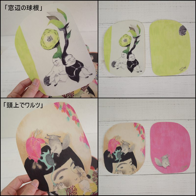 morita MiW×楠橋紋織 ポストカード part3