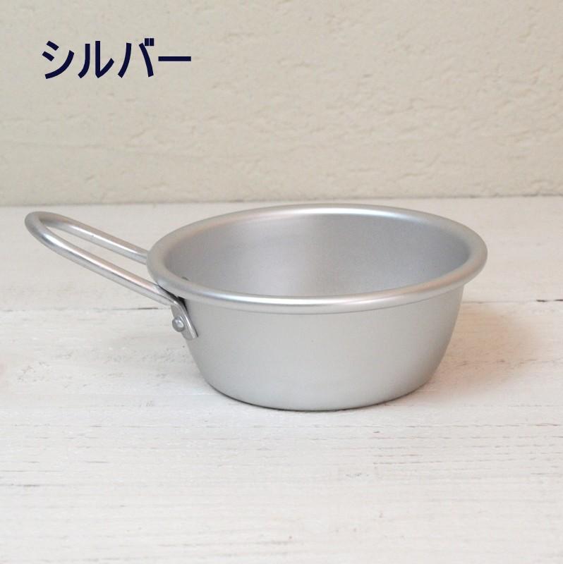松野屋 アルマイト 手付 マッコリコップ 11cm