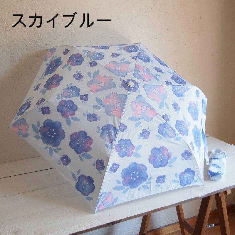estaa エスタ UV 折りたたみ傘 / 水彩花柄