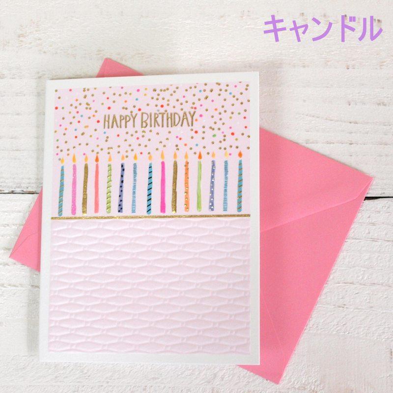 グリーティングカード Paper salad バースデーカード / カラフル