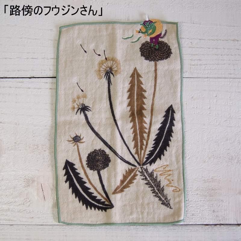 morita MiW×楠橋紋織 刺繍 ガーゼ地 ポケットハンカチ part3 【ゆうパケット6枚まで1通で発送可】