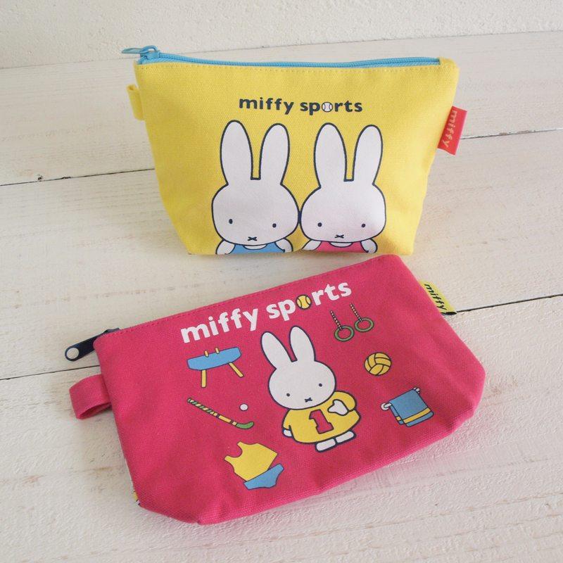 miffy ミッフィー グッディポーチ ミッフィースポーツ【同商品4個までゆうパケット1通で発送可】