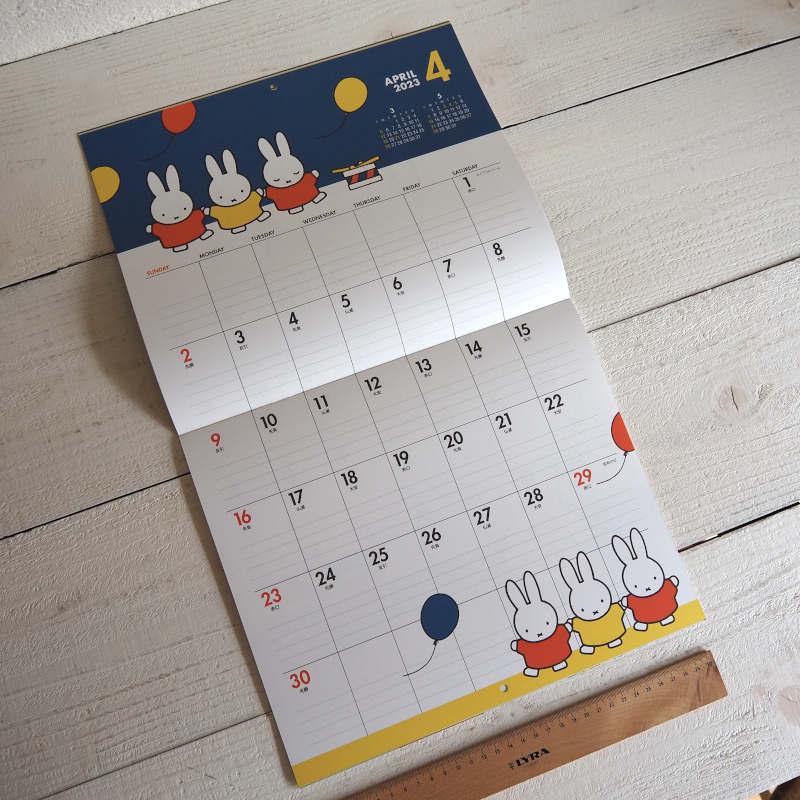 【2022年カレンダー】miffy ミッフィー ウォール式カレンダー BCA-4