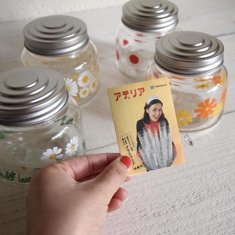 ADERIA GLASS アデリアレトロ ボンボン入れ(ミニ)