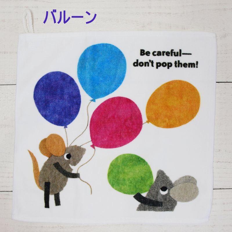 【COCOWALK】 Leo Lionni レオ・レオニ ループ付タオルハンカチ 【3枚までゆうパケット1通で発送可】