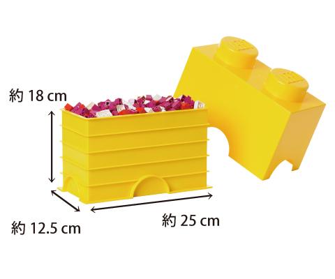 レゴ ストレージブリック ツー(LEGO STORAGE BRICK 2)