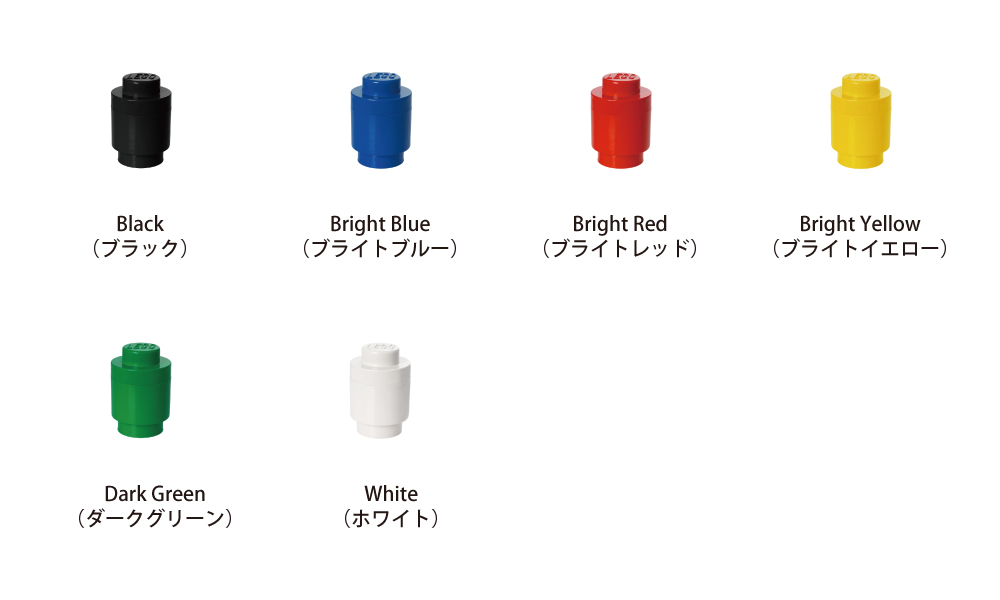 LEGO STORAGE BRICK 1 ROUND(レゴ ストレージブリック ワン ラウンド)