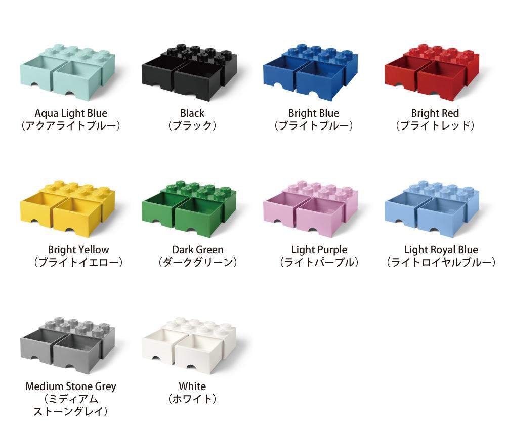 LEGO BRICK DRAWER 8(レゴ ブリックドロワー エイト)