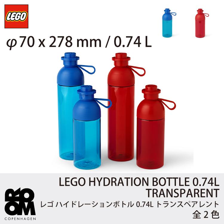 LEGO HYDRATION BOTTLE 0.5L/0.74L TRANSPARENT(レゴ ハイドレーション ボトル 0.5L/0.74L トランスペアレント)
