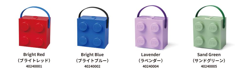 LEGO HAND CARRY BOX(レゴ ハンド キャリー ボックス)