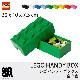 LEGO HANDY BOX(レゴ ハンディ ボックス)