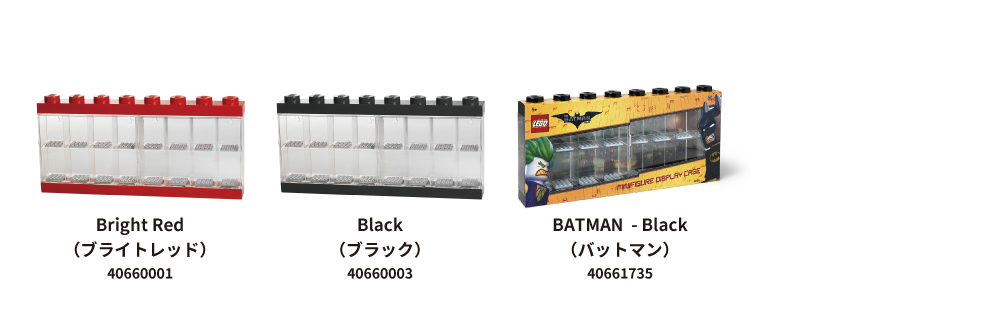 LEGO MINIFIGURE DISPLAY CASE 8/16(レゴ ミニフィギュア ディスプレイ ケース 8/16)