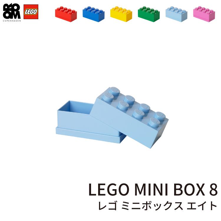 LEGO MINI BOX 8(レゴ ミニボックス エイト)