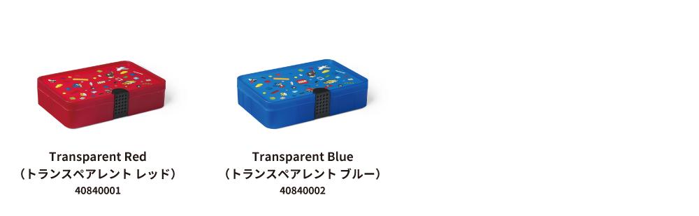 LEGO SORTING BOX(レゴ ソーティングボックス)