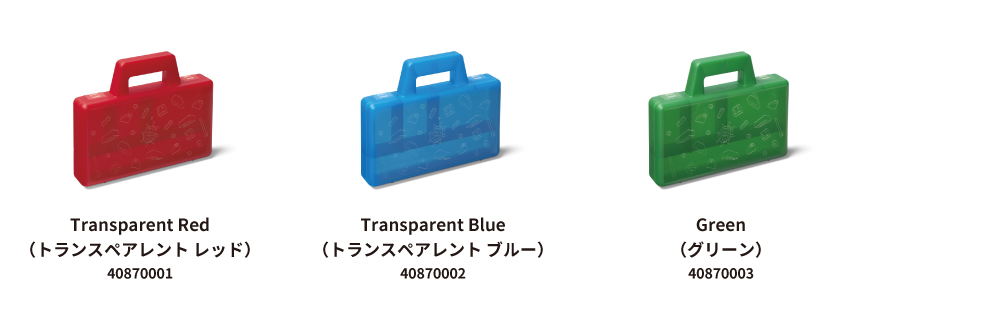 LEGO SORTING TO GO(レゴ ソーティングトゥーゴー)