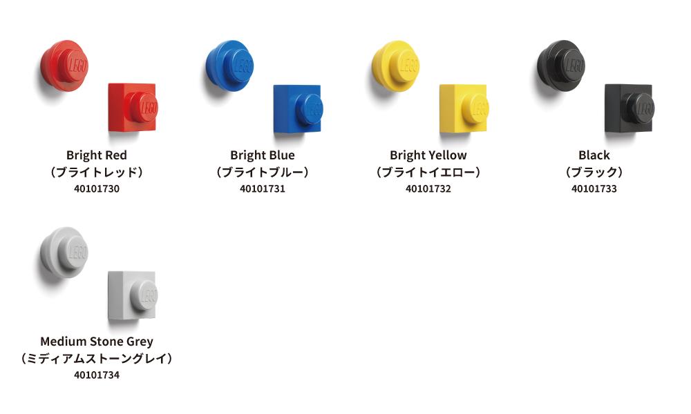 LEGO MAGNET SET(レゴ マグネットセット)