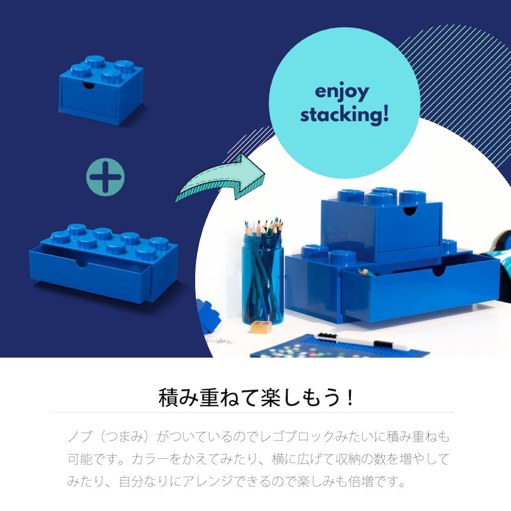 LEGO DESK DRAWER 4(レゴ デスクドロワー フォー)