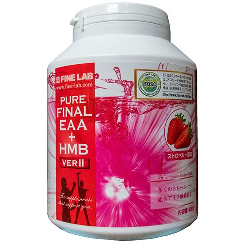 PURE FINAL EAA+HMB ver2 400gストロベリー風味